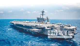 兩架B-1B會航母 美再嗆北韓