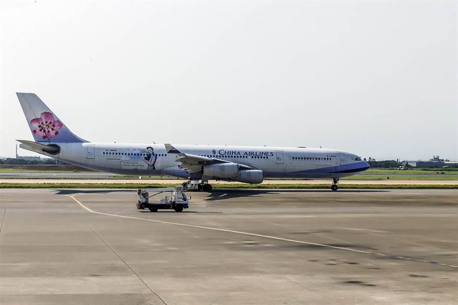 華航A340機型全面停用退役,並在6月間將會舉行機隊退役儀式。(陳麒全攝)