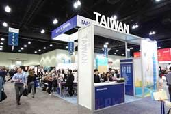 臺灣代表團參與美洲教育者年會 拓展國際教育