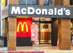 《產業》台灣麥當勞,李昌霖接掌經營
