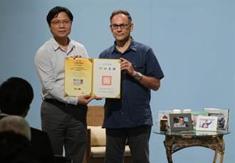 永遠的台灣人 已故丁松筠神父獲頒身分證