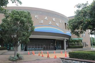 竹南鎮立游泳池 公所發優惠票