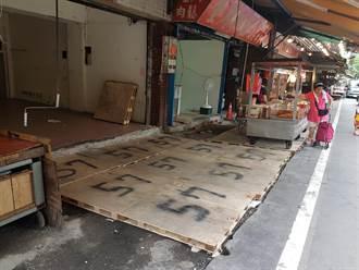 強拆斜坡道惹民怨 新北市議員痛批擾民