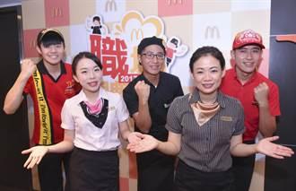 李昌霖拿下台灣麥當勞特許經營權 佔70%股份