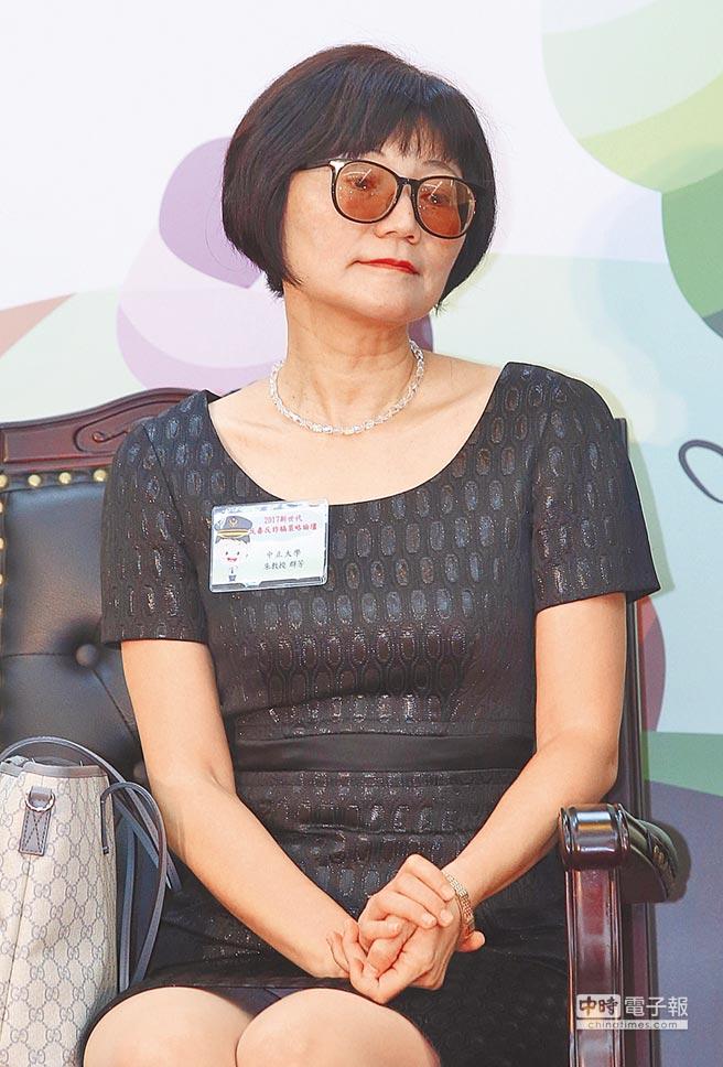 中正大學教授朱群芳