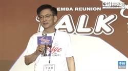 Amigo Talk充電讚/面對環境劇變 于卓民教授重新定義EMBA