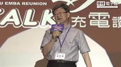 Amigo Talk充電讚/面對未來 吳思華教授分享兩趨勢與三準備