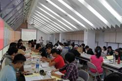 中市暑期研習營邀青年共同檢視銀髮政策