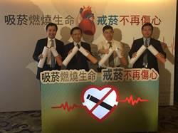 急診室的年輕「心」患者 7成為吸菸者