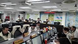 鋒面將南移 台南市政府災變中心調升2級一階
