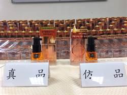 仿冒韓星代言護髮油 低價網拍賺黑心錢