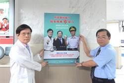 醫療暴力零容忍 東檢醫院聯手宣示