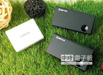 Mix Flo獨家推出 USB Type C多功能集合器