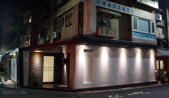 〈Adachi足立〉壽司店隱身在台北市莊敬路巷弄中舊公寓,外牆沒有醒目的店招。(圖/姚舜攝)