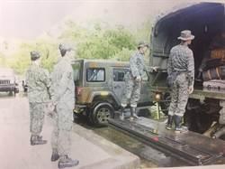 梅雨鋒面南移 國軍進駐救援防災