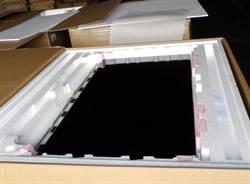 液晶面板掩護走私陸菇 關警查獲6噸
