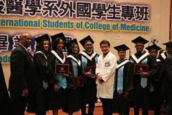 義守大學後醫學系 首屆畢業生32人