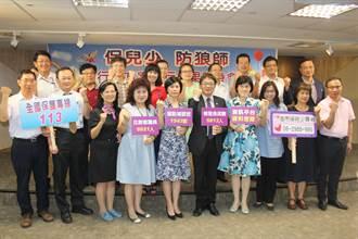 台南市補教老師實名制與良民證機制 完成建置