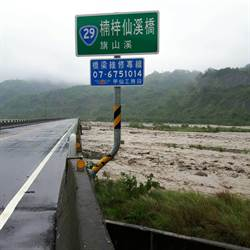 台29線楠梓仙溪橋 解除封橋開放通行
