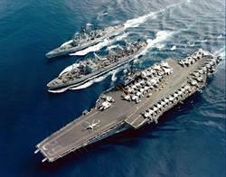 曾關切台海的獨立號航艦 將走向最後一程