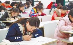 陸奇葩考題 列出翹課同學名字