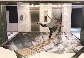 最安全冒險 花蓮力麗哲園3D地景彩繪超逼真