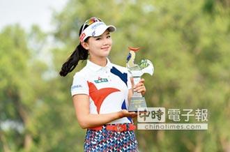 中國信託贊助高球女將第三冠入袋 石昱婷CLPGA精英賽封后
