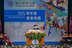 竹清大聯合畢典 校長賦予畢業生「新價值」