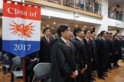 64名ICA高中畢業生 獲104張海外名校入場券