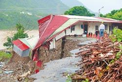 家,沒了﹗洪水沖毀20戶民宅