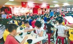 圍棋賽兼鮪魚季 東港700好手雲集