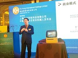取代人類上海推酒店櫃台機器人