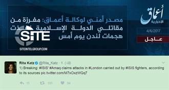 倫敦橋恐攻 IS宣稱犯案