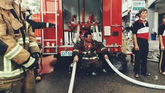 阿替的消防日記《二》