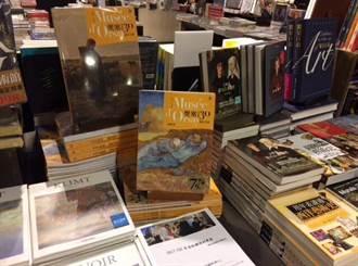 活體美術課本正夯!奧塞展導覽手冊火燒熱賣 躍登國內暢銷書籍排行榜第四名