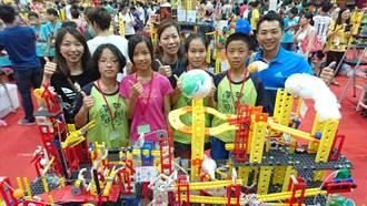 僅60名學生 二林興華國小挺進世界機關王大賽