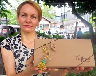 手工藝結合鳳梨酥 俄羅斯媳婦讓伴手禮更質感