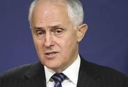 又恐攻!澳洲挾持人質槍擊案IS犯行