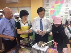 台南市成立首間職探中心 學生可提早作職業探索