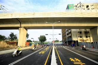 中市東區復興陸橋功成身退 新闢平面道路通車