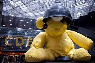 財大氣粗 酷愛泰迪熊的男人國卡達