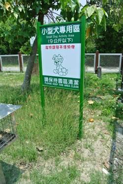 關心毛孩子 南市議員呂維胤要求改善台南唯一寵物公園