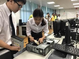 學以致用 大興高中資訊科學生檢整舊電腦送清寒生