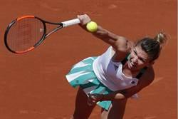 法網》哈麗普逆轉勝 4強戰大普利絲可娃