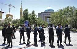 伊朗首都攻擊死者升至13人 沙國被控背後主使