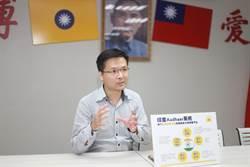 三大外商行動支付嗶起來 民國黨:台灣Pay還戴緊箍咒