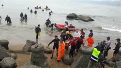 金山海域戲水遭捲走 少年遺體尋獲