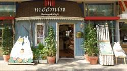 嚕嚕米陪吃飯還可帶回家!台灣首家嚕嚕米餐廳「Moomin café」Q萌登場