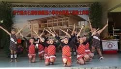 尖石鄉新樂國小新建動土 原民傳統儀式祈福