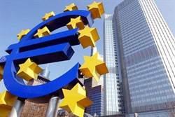 歐洲央行利率決議前 你該了解的3件事